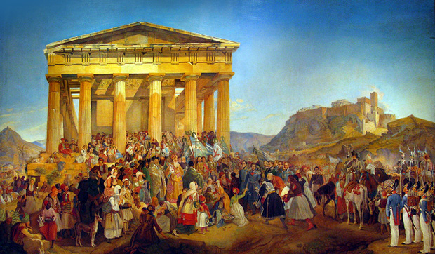 The reception of King Othon of Greece in Athens